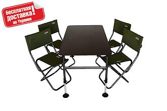 Комплект меблів складаний Novator SET-2 (100х60)