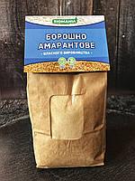 Мука амарантовая 1,5 кг
