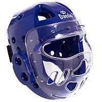 Шлем для тхэквондо с пластиковой маской Daedo 5490 размер S Blue, фото 1