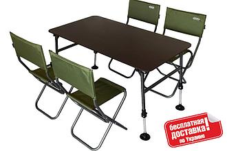 Комплект меблів складаний Novator SET-1 (120х65)