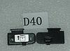 Крышка аккумуляторного отсека Nikon D40 D40x D60 D3000 D5000