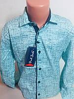 Детская рубашка 11-16лет