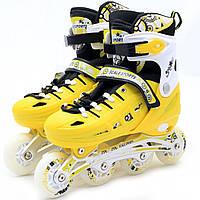 Роликовые коньки Scale Sports Желтые, размер 39-42, металл, светящиеся колёса ПУ LF905L