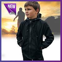 Спортивная детская куртка с капюшоном черная для мальчика весна/осень, ветровка на мальчика Easy softshell