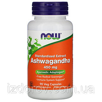 Now Foods, Ашвагандха (ашваганда), Ashwagandha, 450 мг, 90 рослинних капсул