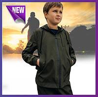 Спортивная детская куртка с капюшоном хаки для мальчика весна/осень, ветровка на мальчика Easy softshell