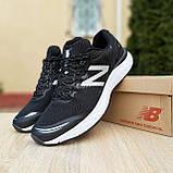 Кросівки чоловічі розпродаж New Balance АКЦІЯ 750 грн 42й(27см),44й(29см) копія люкс, фото 2