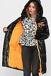 Жіночий зимовий пуховик чорний 298, фото 3