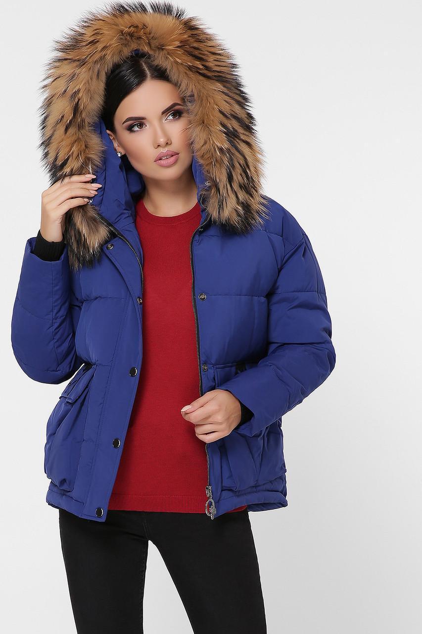 Куртка женская зимняя  1992