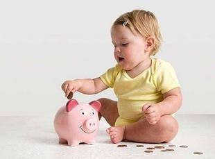 Дітям про гроші