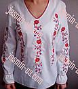 Красивая женская вышиванка Марина, фото 5