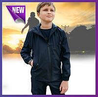 Спортивная детская куртка с капюшоном синяя для мальчика весна/осень, ветровка на мальчика Easy softshell
