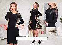 Платье  Турция черное из натуральной вискозы Kiki Riki