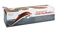 AMG6093 Массажер для ухода за телом Дельфин Gezatone