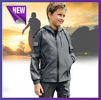 Спортивная детская куртка с капюшоном серая для мальчика весна/осень, ветровка на мальчика Easy softshell