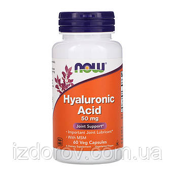 Now Foods, Гиалуроновая кислота 50 мг, Hyaluronic Acid, 60 растительных капсул
