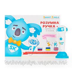 Стартовый набор Smart Koala Умная Ручка (SKS001BW)