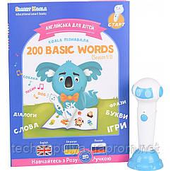 Стартовый обучающий набор Smart Koala 200 первых слов (SKS001BW)