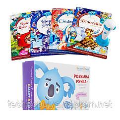 Стартовый набор Smart Koala Сказки 1 сезон (SKS0FTS1)