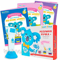 Стартовый набор Smart Koala Книга интерактивная Smart Koala English (SKS0123BW)