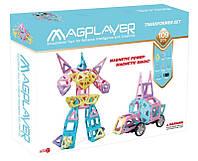 Конструктор Magplayer магнитный набор 109 элементов (MPH2-109)