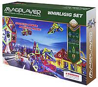 Конструктор Magplayer магнитный набор 166 элементов (MPA-166)