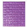 Декоративна 3D панель самоклейка під цеглу Фіолетовий 700х770х7мм