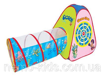 Палатка с тоннелем в сумке, игровая, детская, домик пирамидка с тунелем