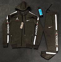 Спортивный костюм Jordan Gray