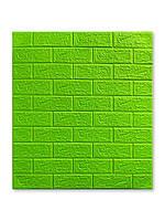 Самоклеющаяся декоративная 3D панель для кухни, стен, ванной Кирпич Зеленый 700x770x5мм