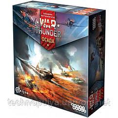 Настільна гра Hobby World War Thunder: Облога (1634)