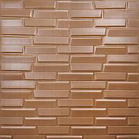Самоклеющаяся декоративная 3D панель для кухни, стен, ванной коричневая кладка 700х770х8 мм, фото 1