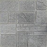 Самоклеюча декоративна 3D панель камінь срібло 700х700х8мм