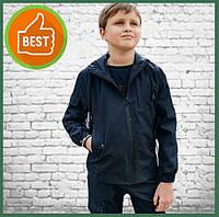 Детская куртка с капюшоном для мальчика синяя на весну, спортивная ветровка на мальчика Easy softshell