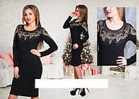 Красивое молодежное платье Kiki Riki черное из трикотажа купить