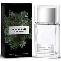 """Мужская туалетная водa """"Armand Basi Silver Nature"""" обьем 50 мл"""
