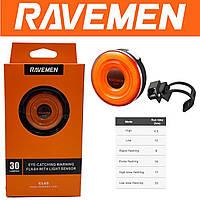 Мигалка задня Ravemen CL05 USB 30 Люмен