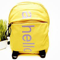 Рюкзак жіночий поліестер жовтий Арт.7843 (Китай)