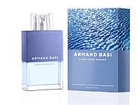 """Мужская туалетная водa """"Armand Basi L'Eau Pour Homme"""" обьем 75 мл"""