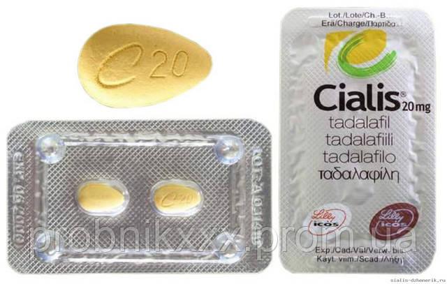 препарат левитра для мужчин цена