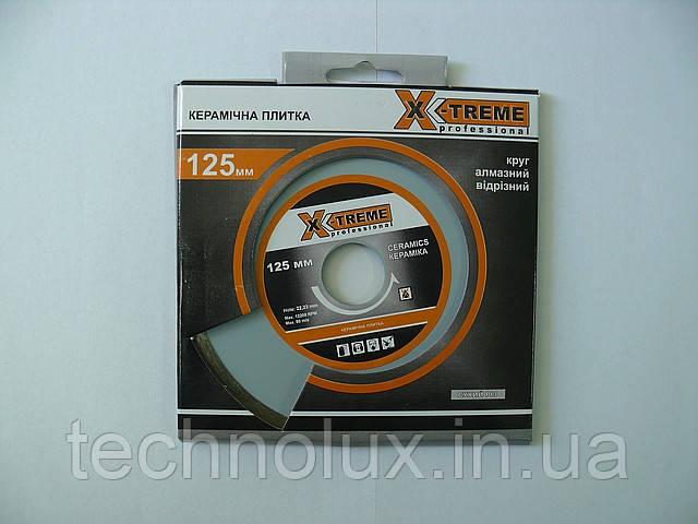 Отрезной диск X-treme Круг алмазный Ceramics 125х5х22.225