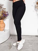 Женские штаны лосины ткань джинс бенгалин высокая посадка размер: 48-50;52-54;56-58;60-62