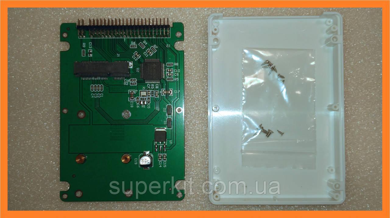 "Переходник mSATA SSD - IDE hdd винчестер 2,5"" закрытый"