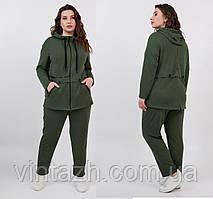 Модный спортивный костюм женский размеры 50-60