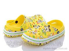 Детская коллекция летней обуви оптом. Детские кроксы 2021 бренда Luck Line для девочек (рр. с 30 по 35)