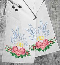 Свадебный рушник №001