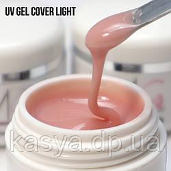 Гель камуфлирующий  MG Gel Cover Light, 15ml