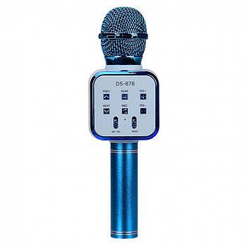 Микрофон с динамиком караоке DS-878 голубой, usb-зарядка
