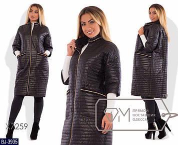 Куртка BJ-3935