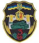 Шеврон 3 танковая бригада